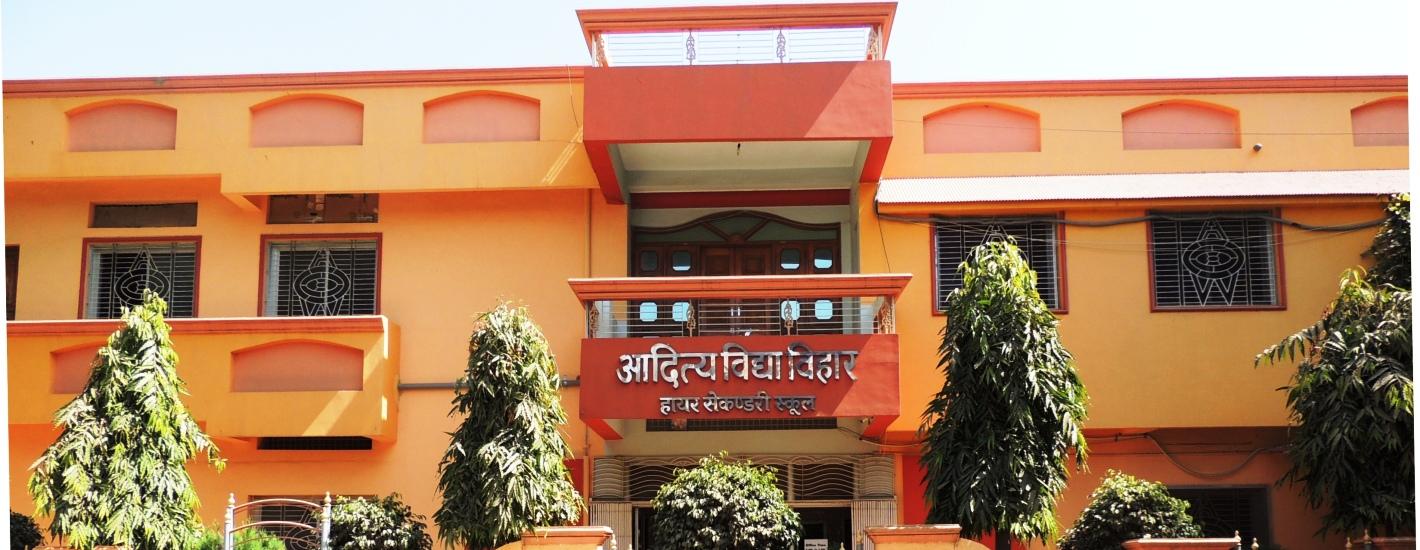 Aaditya Vidya Vihar